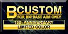 BCustom 15th Anniversary