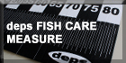 Fish Care Measure