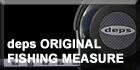 Original Fishing Measure