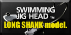 Swimming Jig Head Long Shank