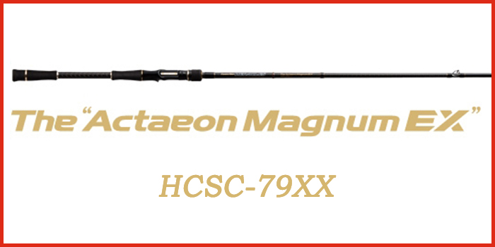 HERACLES The Actaeon Magnum EX