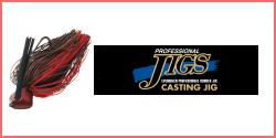 Casting Jig