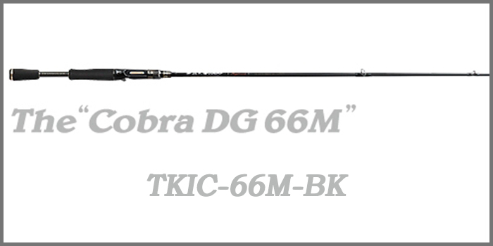 KALEIDO INSPIRARE The Cobra DG 66M (Black Series)