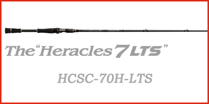 HERACLES The Heracles 7 LTS