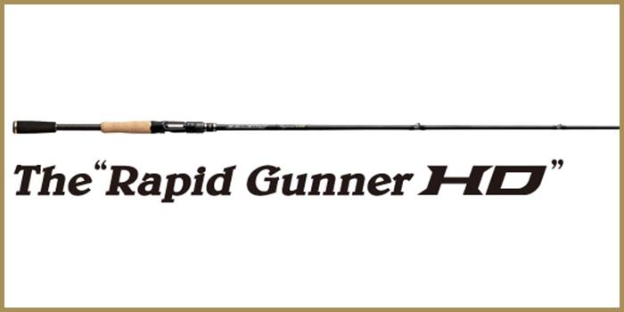 KALEIDO INSPIRARE RSR The Rapid Gunner RSR