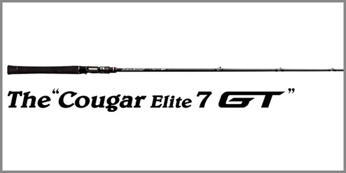 KALEIDO INSPIRARE RS The Cougar Elite 7GT