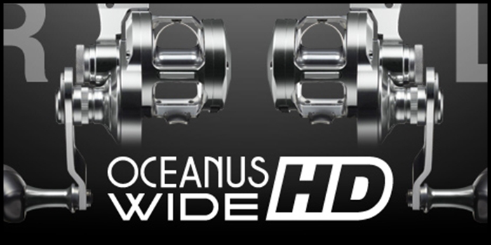 Oceanus Wide HD