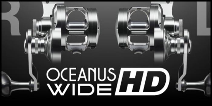 Oceanus Wide HD