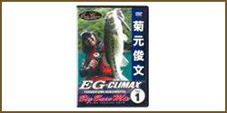 E.G. Climax (Vol. 1)