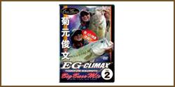 E.G. Climax (Vol. 2)