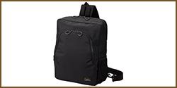 E.G. One Shoulder Big Bag