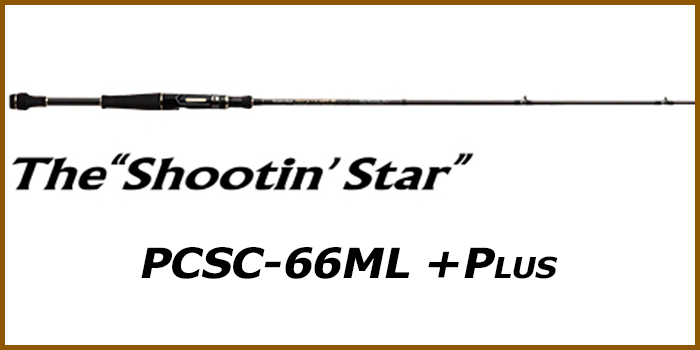 PHASE The Shootin' Star