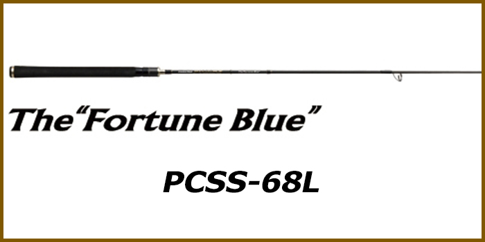 PHASE The Fortune Blue