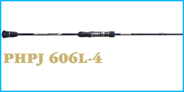 POSEIDON PHPJ 606L-4