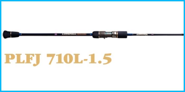 POSEIDON PLFJ 710L-1.5