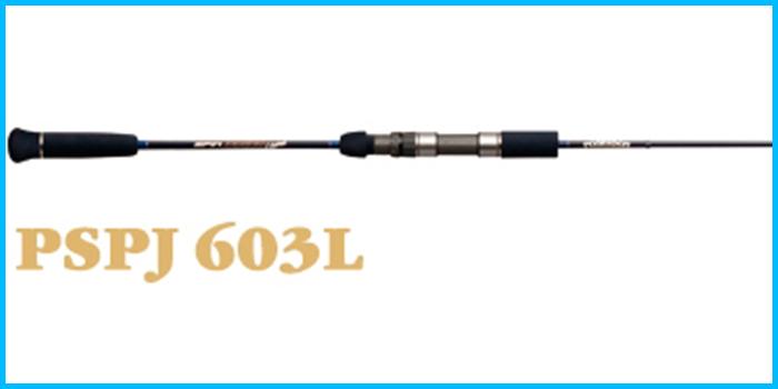 POSEIDON PSPJ 603L