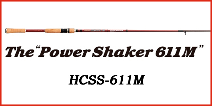 HERACLES The Power Shaker 611M
