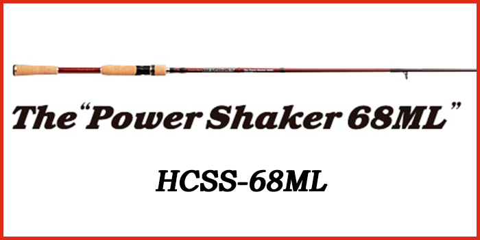 HERACLES The Power Shaker 68ML