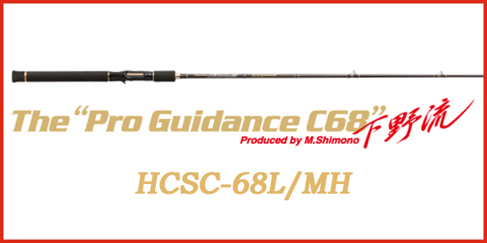 HERACLES The Pro Guidance C68