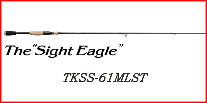 SERPENTI The Sight Eagle