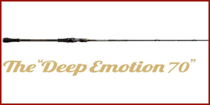SQUIDLAW IMPERIAL The Deep Emotion 70