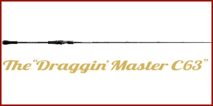 SQUIDLAW IMPERIAL The Draggin' Master C63