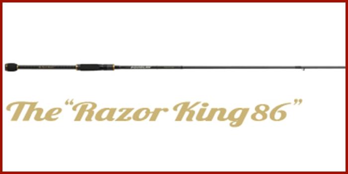 SQUIDLAW IMPERIAL The Razor King 86