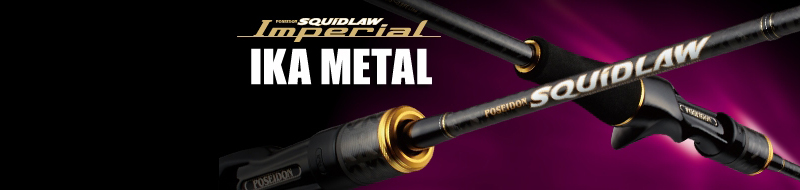 SQUIDLAW IMPERIAL IKA METAL