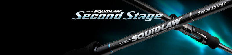 SQUIDLAW SECOND STAGE