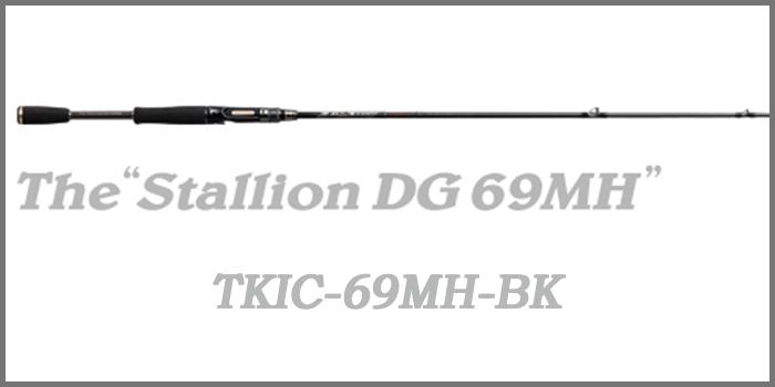 KALEIDO INSPIRARE The Stallion DG 69MH (Black Series)