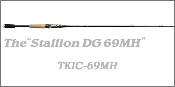 KALEIDO INSPIRARE The Stallion DG 69MH (Tournament Series)