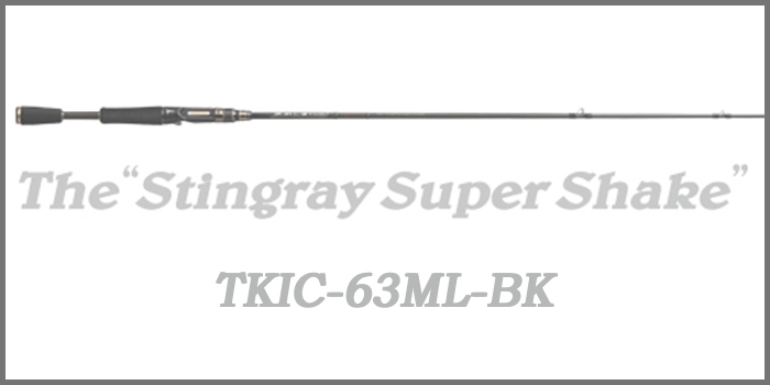KALEIDO INSPIRARE The Stingray Super Shake (Black Series)