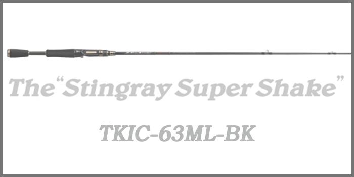 KALEIDO INSPIRARE The Stingray Super Shake (Black Series)