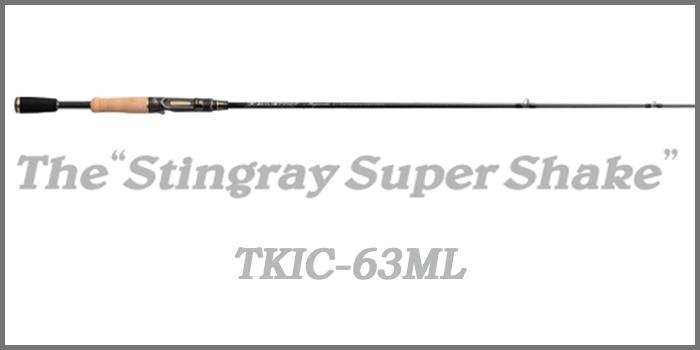 KALEIDO INSPIRARE The Stingray Super Shake (Tournament Series)