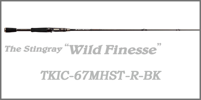 KALEIDO INSPIRARE The Stingray Wild Finesse (Black Series)