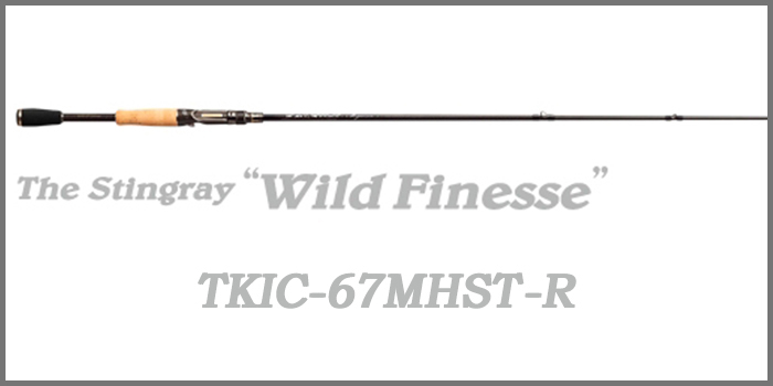 KALEIDO INSPIRARE The Stingray Wild Finesse (Tournament Series)