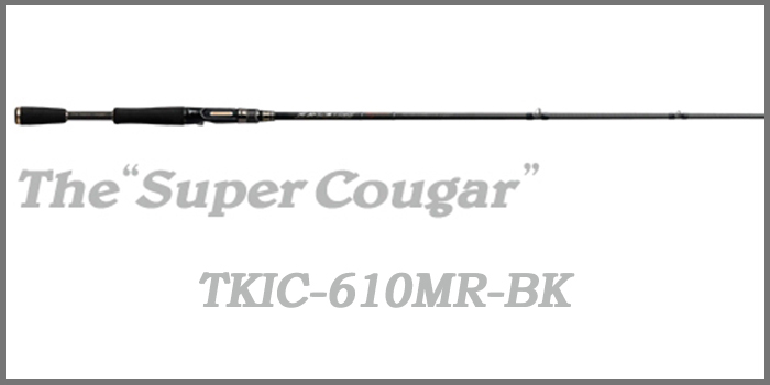 KALEIDO INSPIRARE The Super Cougar (Black Series)