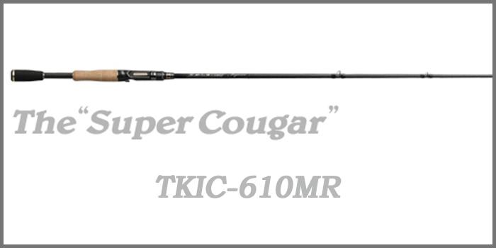 KALEIDO INSPIRARE The Super Cougar (Tournament Series)