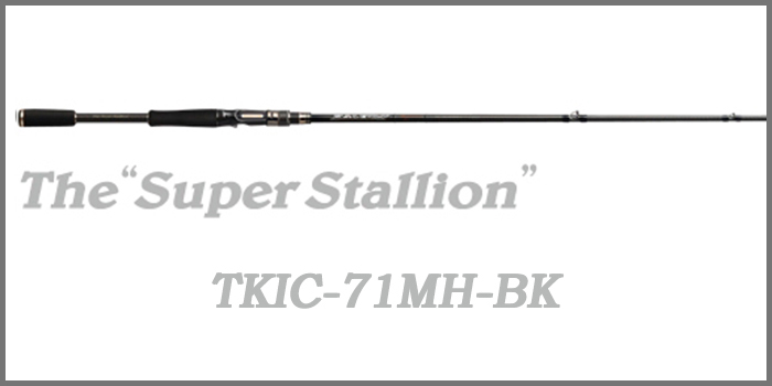 KALEIDO INSPIRARE The Super Stallion (Black Series)