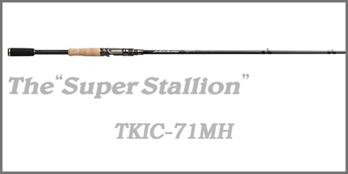 KALEIDO INSPIRARE The Super Stallion (Tournament Series)