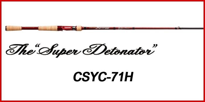 SYNERGY The Super Detonator