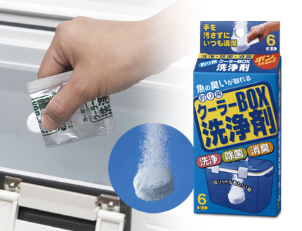 GM COOLER BOX CLEANING AGENTS