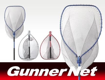 GUNNER NET