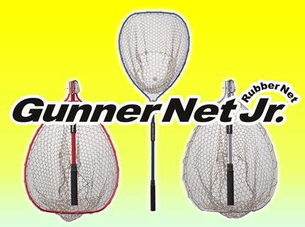 GUNNER NET Jr.
