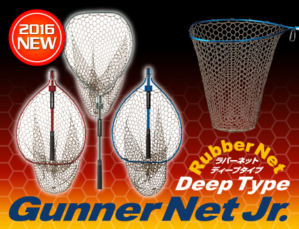 GUNNER NET Jr. DEEP TYPE