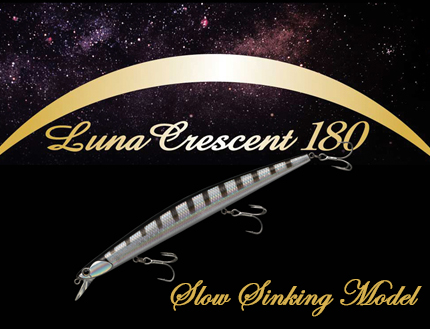LUNA CRESCENT 180SS