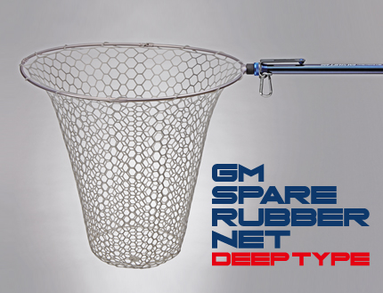 GM SPARE RUBBER NET DEEP TYPE