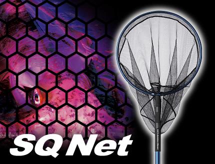 SQ NET