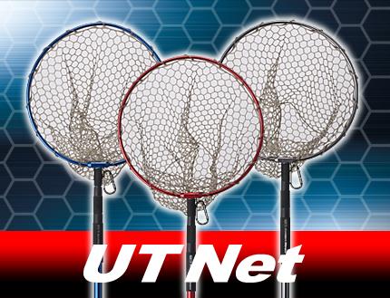 UT NET