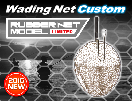 WADING NET CUSTOM RUBBER NET LIMITED MODEL 2016